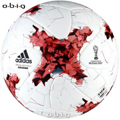 Der Spielball zum Confed Cup 2017